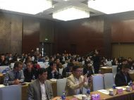 01-ConferenceChongQingNov17-Audience